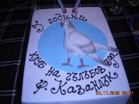 2013 - 5 години  Клуб на гълъбовъда и награждаване